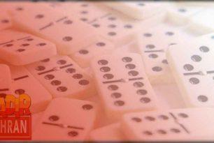 Keuntungan Main Domino QQ