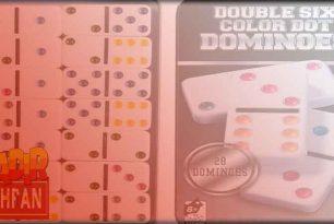 Petunjuk Agar Menang Main Domino QQ Online Terpercaya